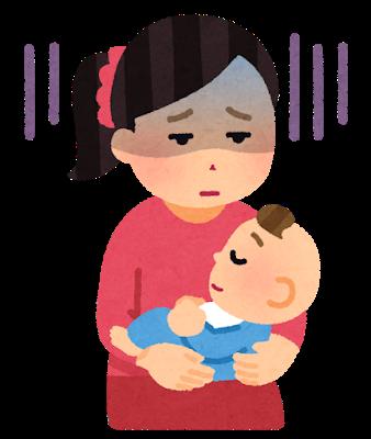産後うつ 松阪