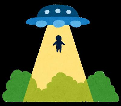 UFOの不思議な図